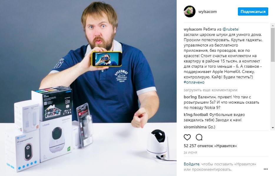 wylsacom instagram