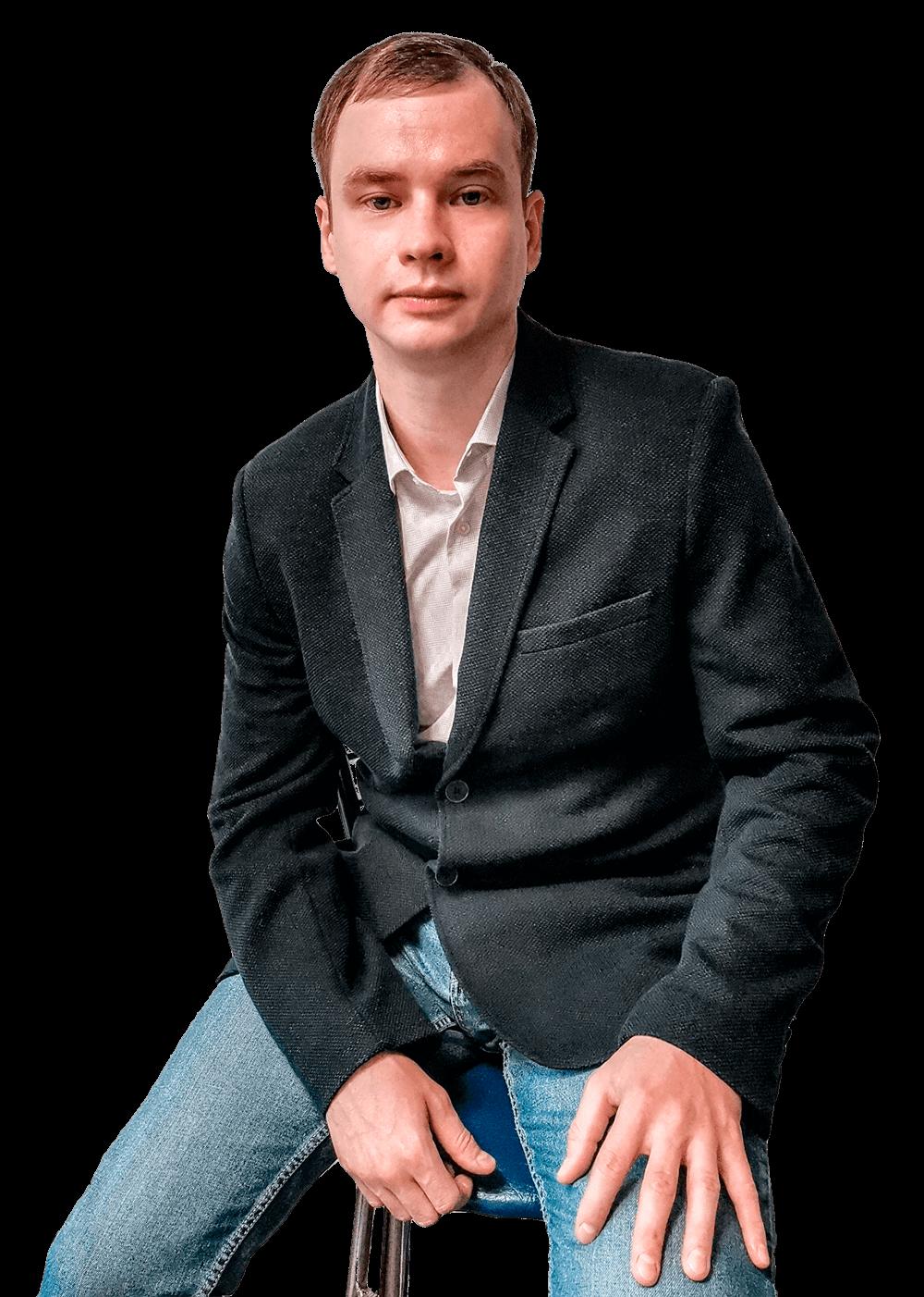 Зырянов Алексей